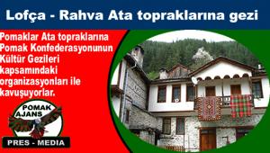 Lofça-Rahva-Bela Slatina -Plevne-ata-toprakları gezisi